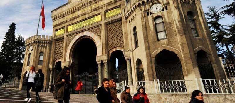 اخذ بورسیه تحصیلی در ترکیه